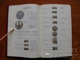Монеты СССР.. А. А. Щелоков. 1989 г. (А), фото №12