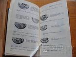 Щелоков А.А. Монеты СССР. 1986 г., фото №10