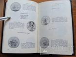 Щелоков А.А. Монеты СССР. 1986 г., фото №12