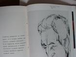 Антанас Гудайтис (альбом) 1979р., фото №6