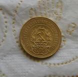 Сеятель / червонец 1923 года СССР золото 8,6 грамм 900` photo 4