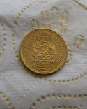 Сеятель / червонец 1923 года СССР золото 8,6 грамм 900` photo 5