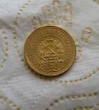 Сеятель / червонец 1923 года СССР золото 8,6 грамм 900` photo 6
