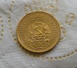 Сеятель / червонец 1923 года СССР золото 8,6 грамм 900` photo 7