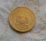 Сеятель / червонец 1923 года СССР золото 8,6 грамм 900` photo 10
