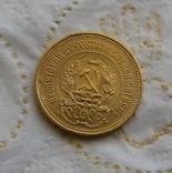 Сеятель / червонец 1923 года СССР золото 8,6 грамм 900` photo 11