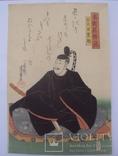 "Укиё-э. Япония. Утагава Ёсикадзу. ""Минамото-но Санэтомо"", 1858 год."