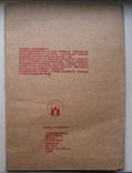 Набор копировальной бумаги для перевода рисунка на ткань, фото №3