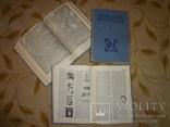 Енциклопедія Українознавства 3-тома, фото №2