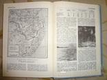 Енциклопедія Українознавства 3-тома, фото №8
