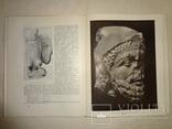 1963 Античный Город Археология всего 2000 тираж photo 2