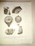 1963 Античный Город Археология всего 2000 тираж photo 6
