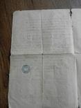 Выписка из Метрической книги. Измаил. Покровский собор. 1880, фото №3