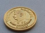 Медаль За отличное окончание высшего военного училища. Высшее военно-инженерное училище. photo 7