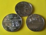 Три монеты по 5 грн., Корабли,Парусники