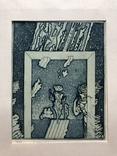 "Владимир Онусайтис, графика ""Exl, R.V."", 1976г."