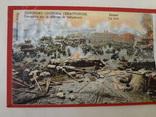 Панорама Обороны Севастополя Открытки до 1917 года photo 3