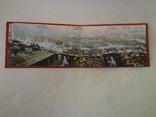 Панорама Обороны Севастополя Открытки до 1917 года photo 1