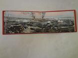 Панорама Обороны Севастополя Открытки до 1917 года photo 5