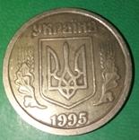1 гривна 1995 год