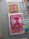 Коллекция (альбом) марок 136шт. СССР 30-80гг. photo 6
