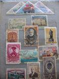 Коллекция (альбом) марок 136шт. СССР 30-80гг. photo 9