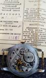 Часы Кама в коробке с документом. photo 5