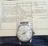 Часы Кама в коробке с документом. photo 6