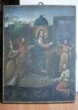 Икона Вход Господень в Иерусалим photo 3