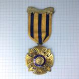 Масонский серебряный наградной знак Лондон 1939