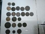Лот царских монет photo 2
