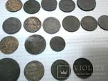 Лот царских монет photo 5