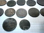 Лот царских монет photo 6