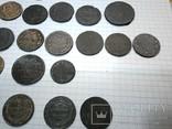 Лот царских монет photo 8