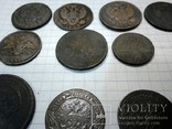 Лот царских монет photo 10