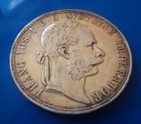 Австро - Венгрия 2 флорина ( гульдена ) 1885 г. серебро AU+ photo 1