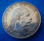 Австро - Венгрия 2 флорина ( гульдена ) 1885 г. серебро AU+ photo 2