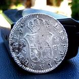 2 Реала 1812 р. Фердинанд 8 Іспанія photo 4