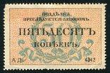 50копеек 1917года г.Одесса photo 2