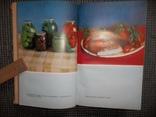 Домашнее консервирование и хранение пищевых продуктов.1974 год., фото №6
