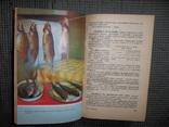 Домашнее консервирование и хранение пищевых продуктов.1974 год., фото №7