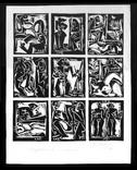 Володимир Лобода.Художник і модель. 1981 р. Лінорит. 27,2х23,4; лист 33,9х26,5 photo 1