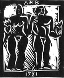 Володимир Лобода.Художник і модель. 1981 р. Лінорит. 27,2х23,4; лист 33,9х26,5 photo 2