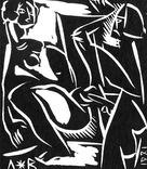 Володимир Лобода.Художник і модель. 1981 р. Лінорит. 27,2х23,4; лист 33,9х26,5 photo 3