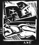 Володимир Лобода.Художник і модель. 1981 р. Лінорит. 27,2х23,4; лист 33,9х26,5 photo 4