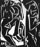 Володимир Лобода.Художник і модель. 1981 р. Лінорит. 27,2х23,4; лист 33,9х26,5 photo 7