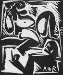 Володимир Лобода.Художник і модель. 1981 р. Лінорит. 27,2х23,4; лист 33,9х26,5 photo 10