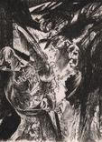 Людмила Лобода. Відсіч. 1988 р. Офорт. 15,8х12,1; лист 25,9х19,1 photo 4