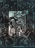 Людмила Лобода. Вій або Руїна. 1983 р. Лінорит. 22,9х916,9; лист 32,1х23 photo 4