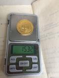 Золотая школьная медаль грузия 32 мм + диплом photo 1
